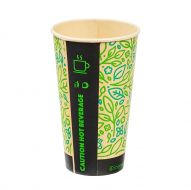 INGEO Bamboo Ultimate Eco Cup 16oz PK25 (Pack 1)