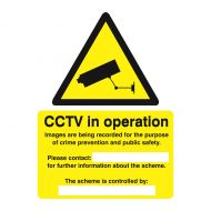 Caution Cctv Camera 150x200mm WO143SAV (Pack 1)