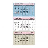 At A Glance 2020 Wall Calendar TML (Pack 1)