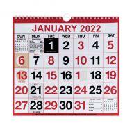 Wirebound MTV Calendar 249x231 2022